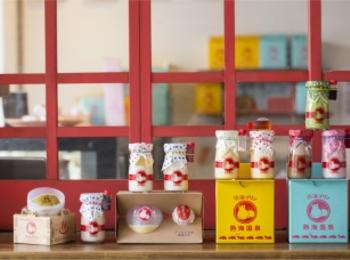 【7/28(土)開店】行列のできるプリン専門店『熱海プリン』の2号店! 温泉がテーマのキュートなカフェも♡