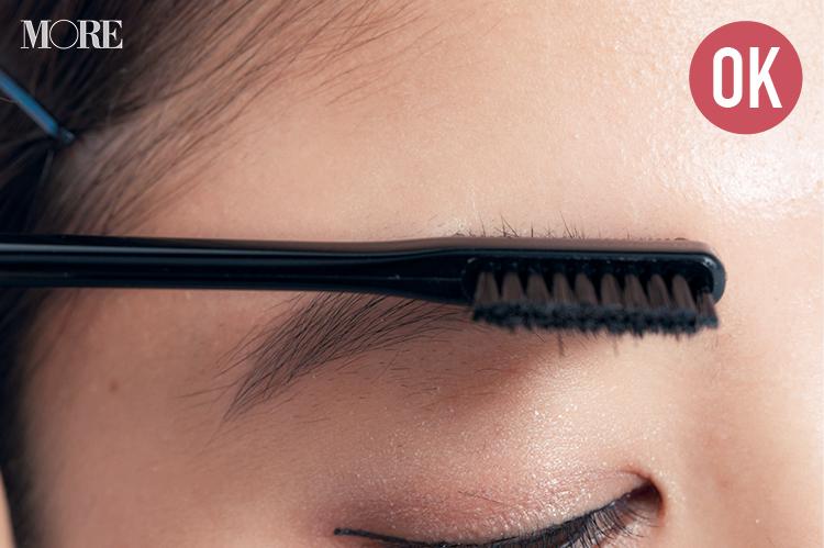 眉毛の整え方特集 -【世界一正しい眉のお手入れ法】など、眉迷子のための眉メイクの基本まとめ_36