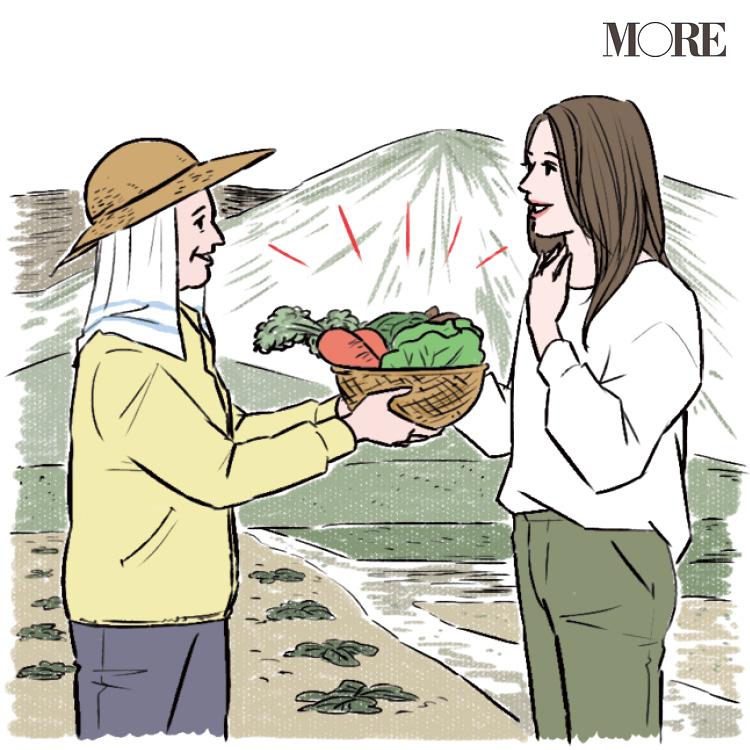 20代のUターン転職特集 - 新潟県長岡市・兵庫県神戸市へUターンした20代女性にインタビュー_15