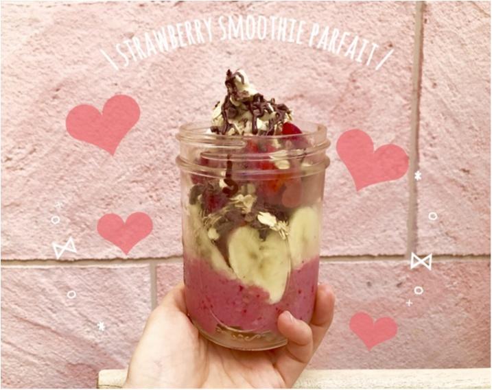 【FOOD】穴場!食べるほどにキレイになれる?!Tureberryのスムージーパフェ♥_5
