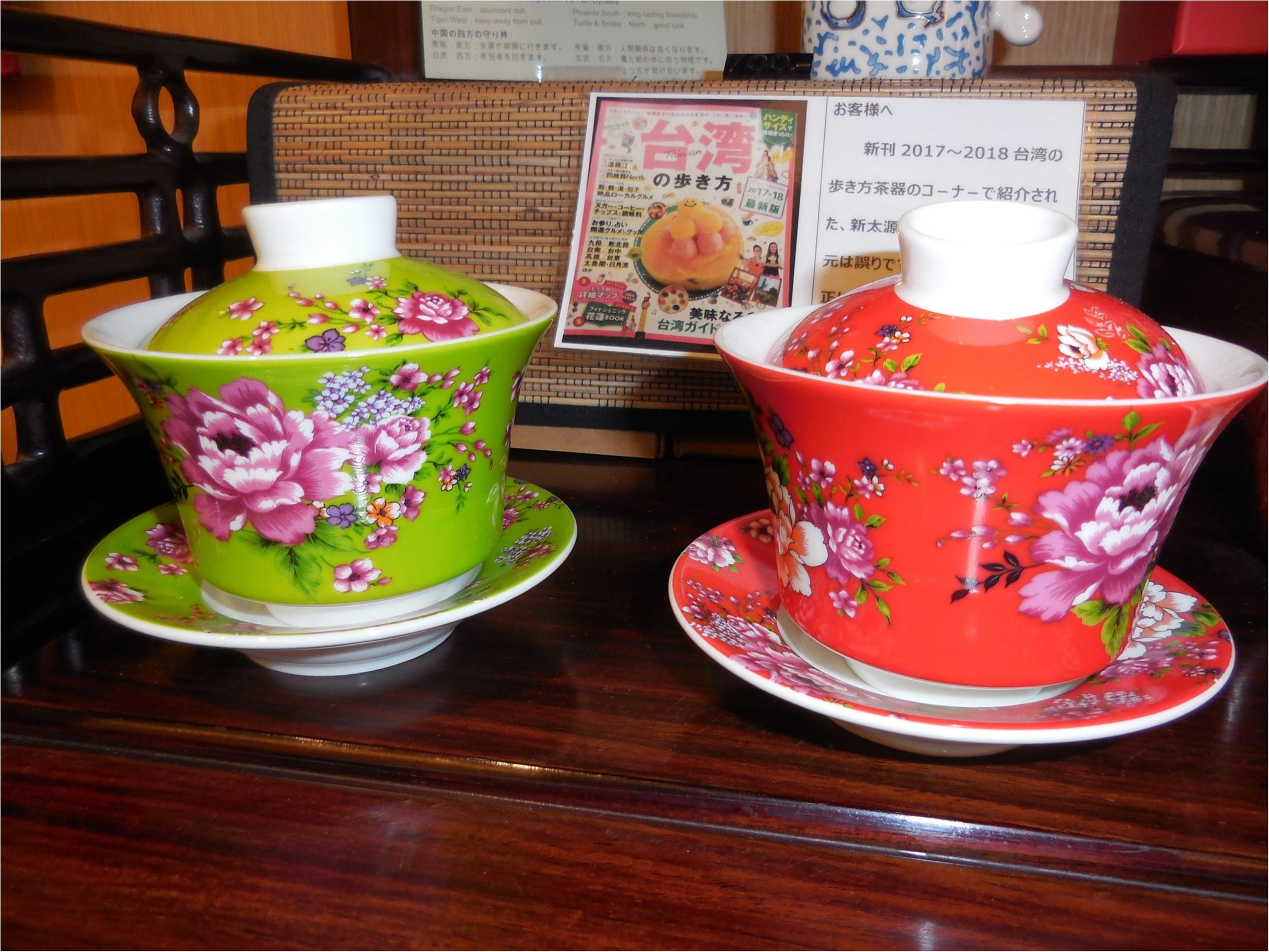 【台湾・台北】台湾花布をモチーフにした飲杯が最高に可愛い!_5