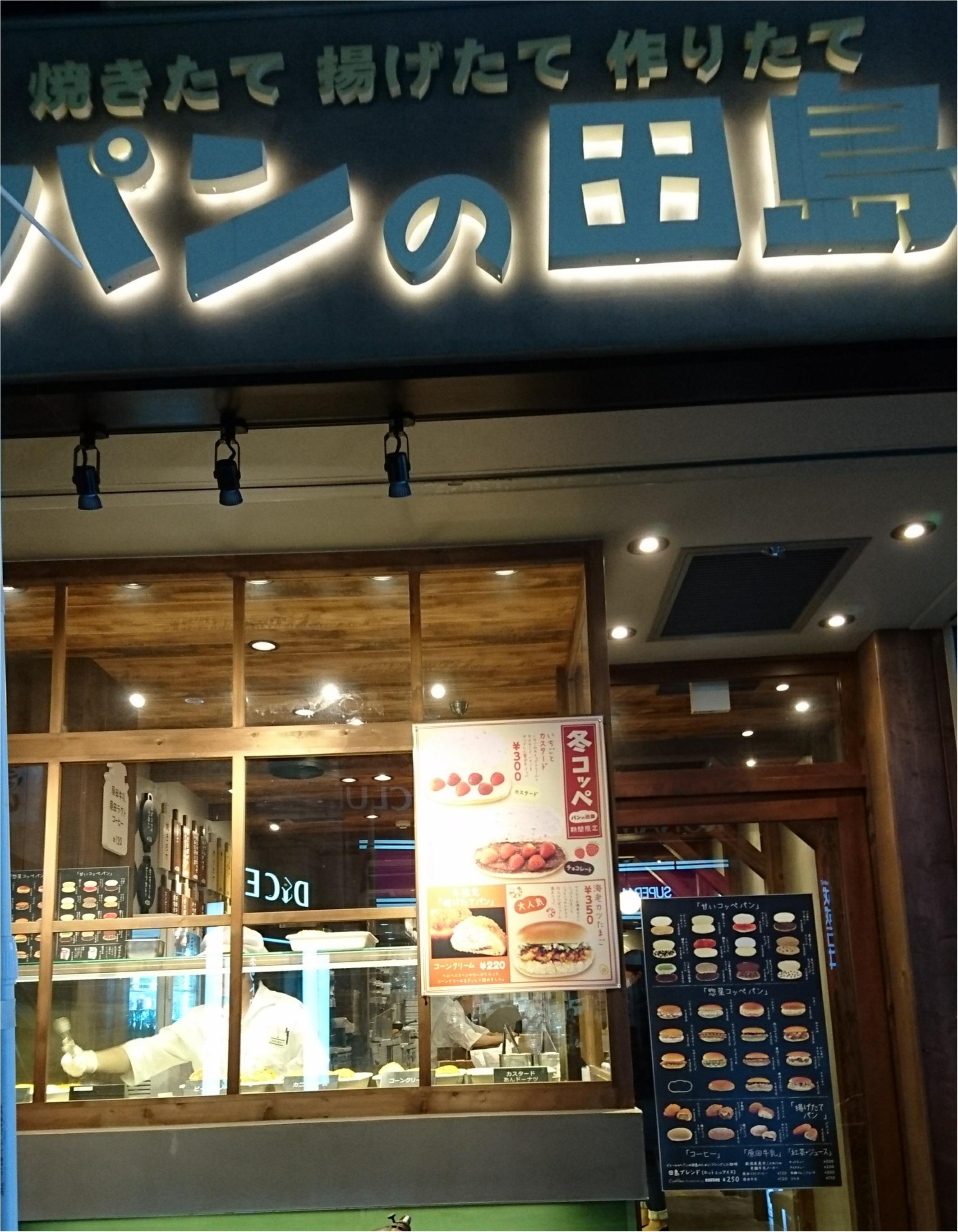 ふわふわすぎる幸せのパンケーキ♡からの気になっていたあの有名なコッペパン(*´-`)_2
