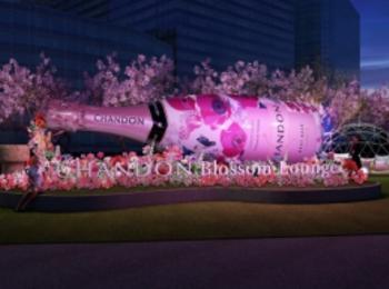 巨大なボトルはなんと万華鏡♡ 『東京ミッドタウン』の可愛すぎる桜イベント「CHANDON Blossom Lounge」【#桜 2019 9】