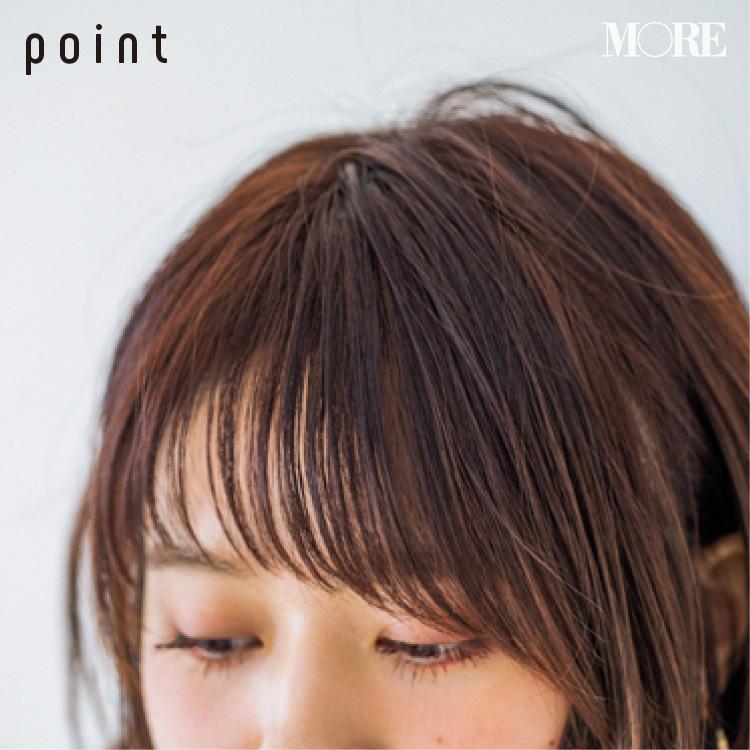前髪の作り方【顔型別】- 2019年版 | ボブ、ショートからロング、セミロングの簡単ヘアアレンジ_25