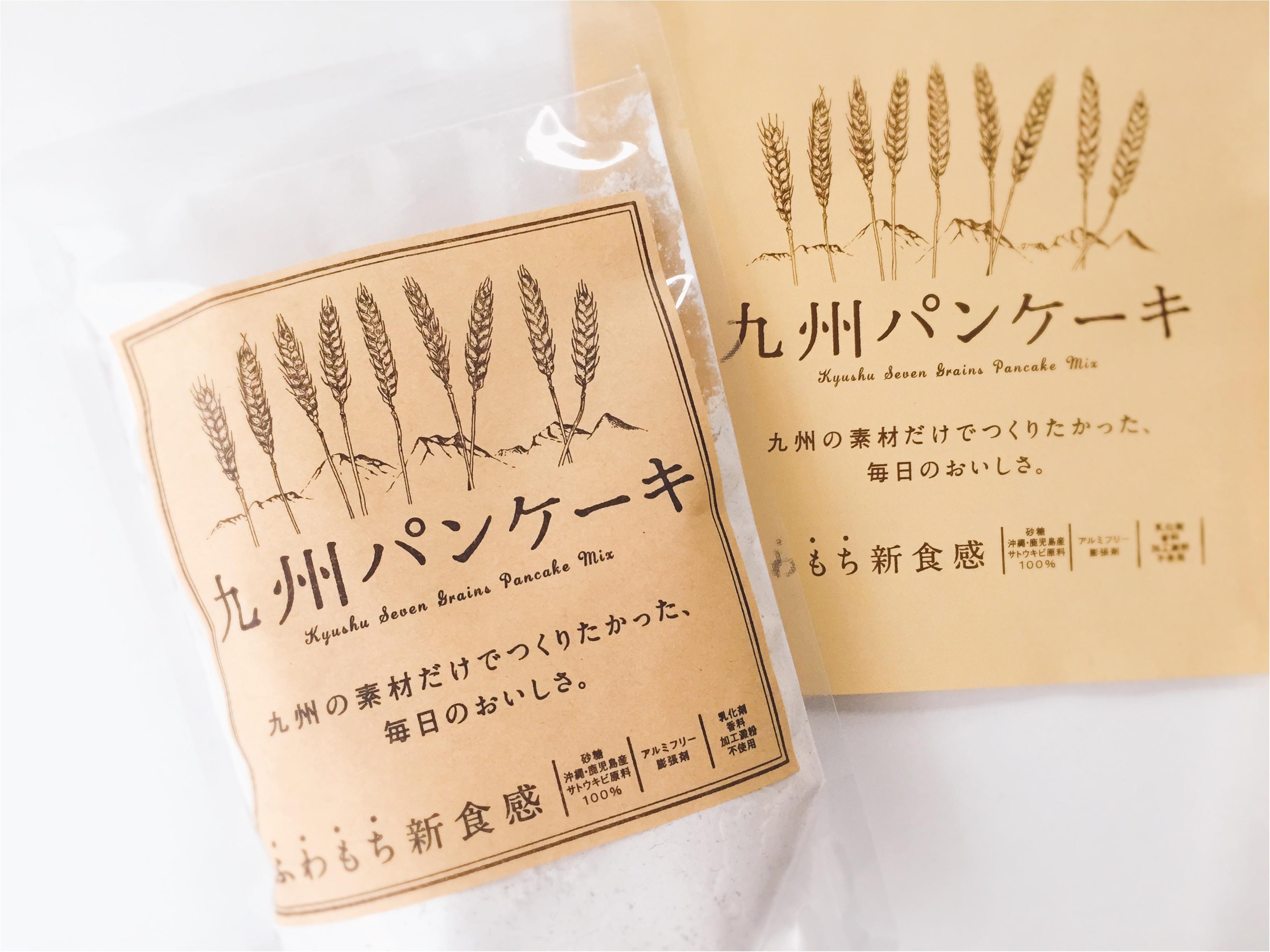 【おうちカフェ】シンプルな美味しさ!ふわもち食感がたまらないっ!『九州パンケーキ』で朝が楽しみになる!!_2