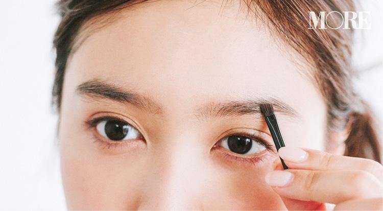 平行眉メイク特集 - 眉毛の形の整え方、描き方のポイントまとめ_15