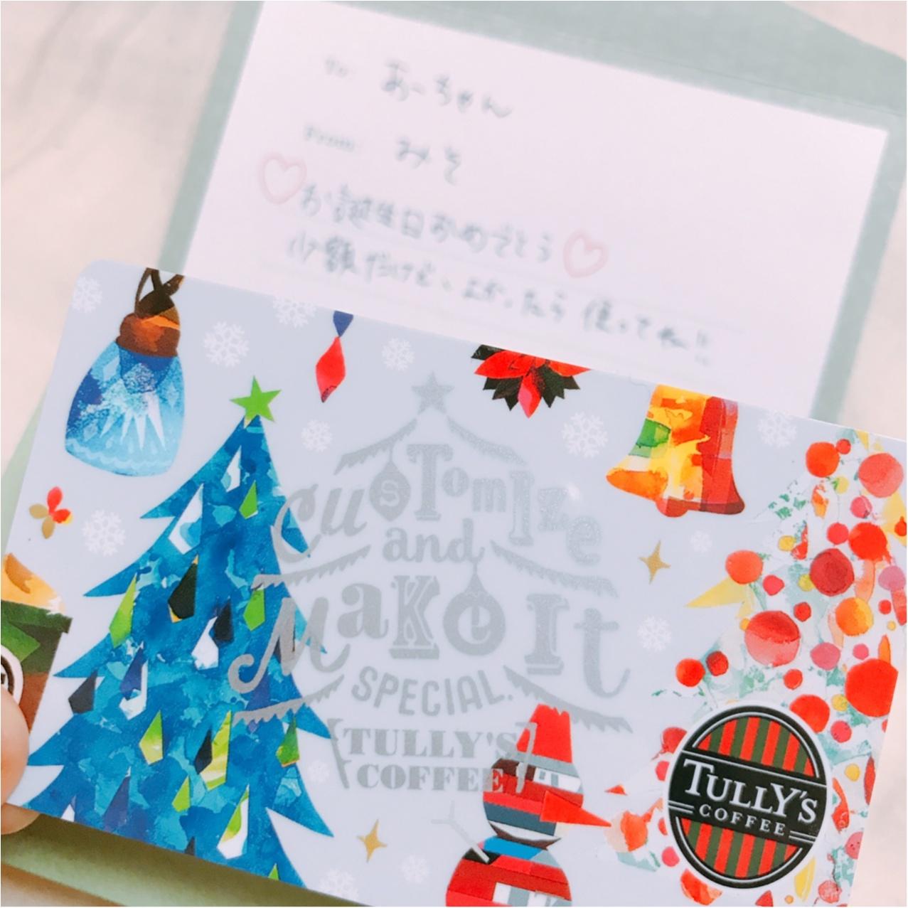 もらって嬉しい♪ クリスマス限定デザインの【タリーズカード】♡_1