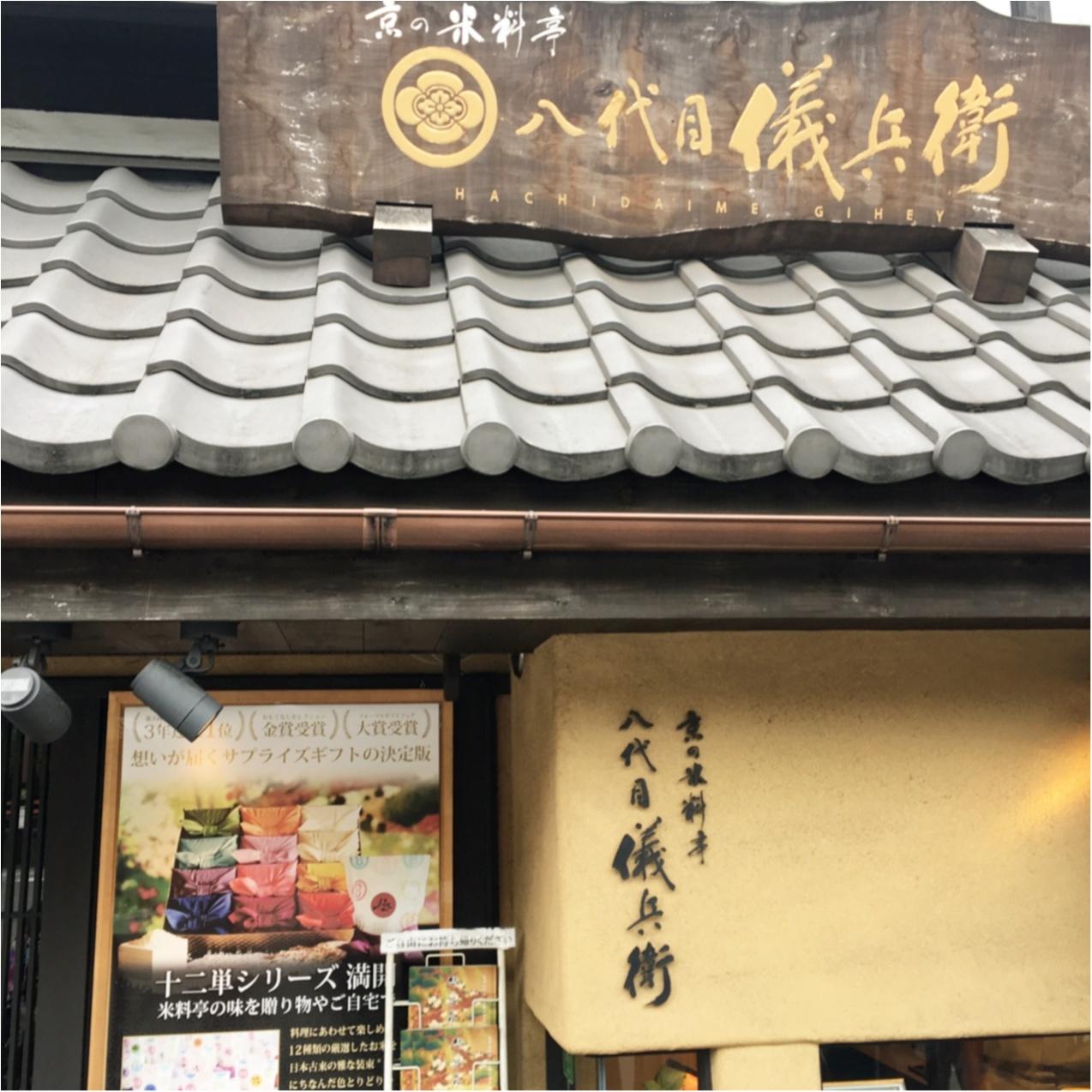 炊きたての土鍋ごはんが『 ふっくら美味しい♪ 』 米料亭で頂く、銀シャリランチ ♡_1