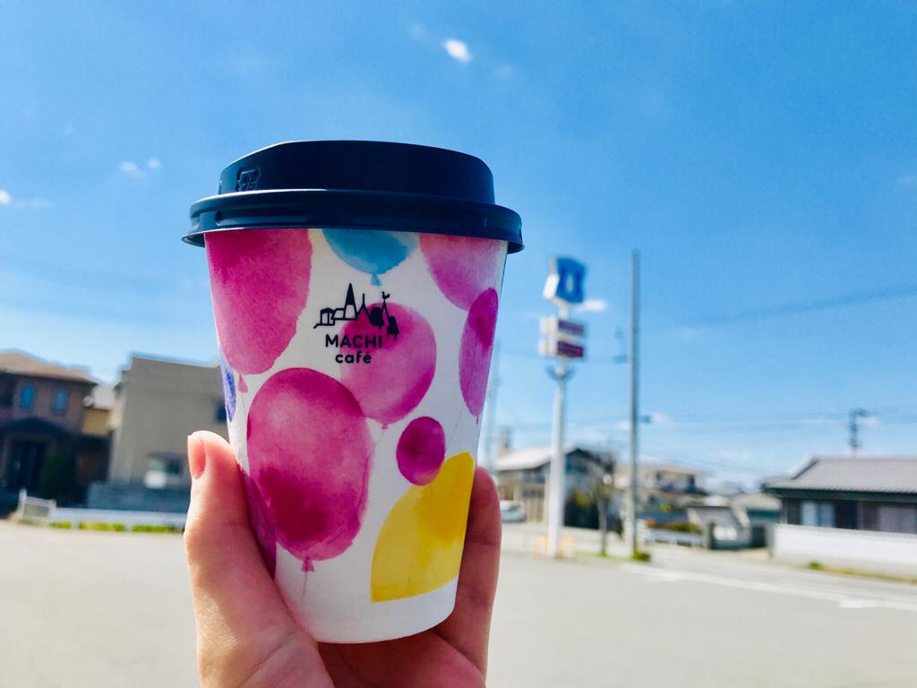 【マチカフェ】カフェラテも春仕様に♪期間限定《春デザインカップ》が可愛いすぎる♡_1