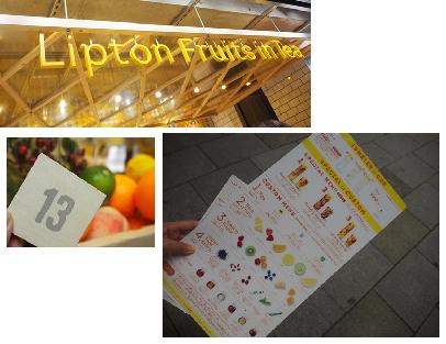表参道に期間限定「リプトンの専門店」が登場!自分好みのリプトンを作ろう!_2