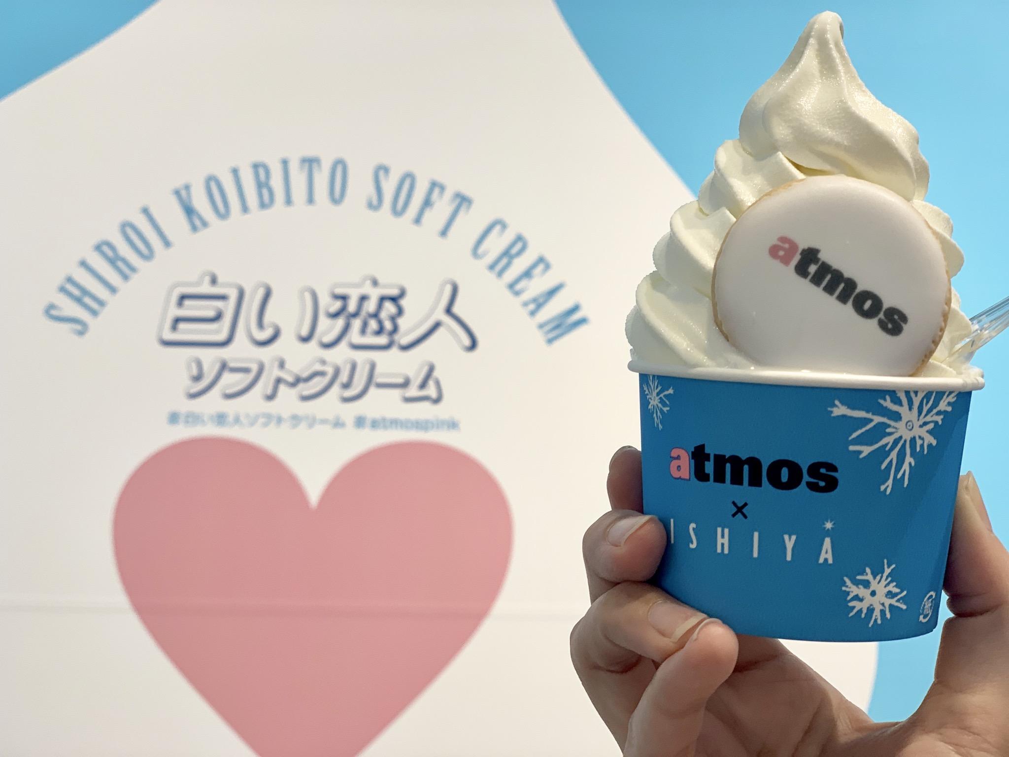 《渋谷で白い恋人》暑さも飛んじゃうかわいいソフトクリーム_5