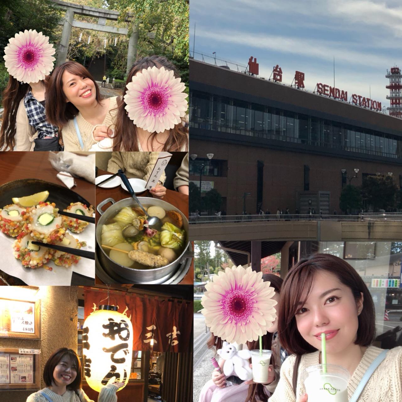 <女子旅>いくぜ、仙台・松島!1泊2日の弾丸女子旅におすすめのスポットはココだ♡_2