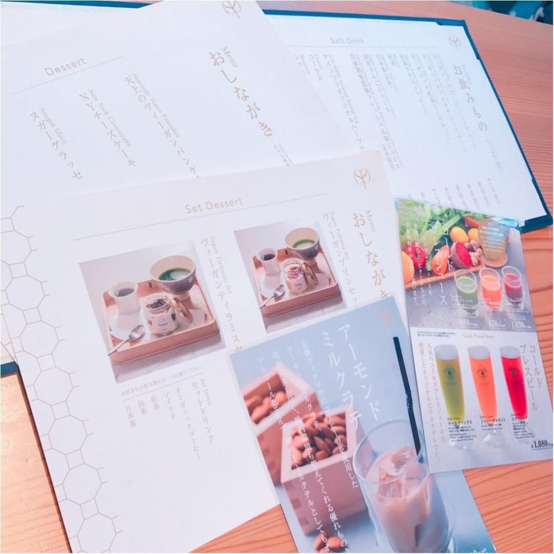 【オーガニックカフェ】罪悪感なく食べられる低カロリーなパンケーキ♡_3
