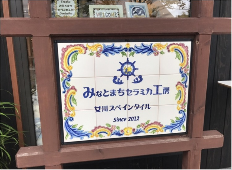 「ツール・ド・東北」で走る女川・雄勝フォンドの下見レポ!! おしゃれで楽しい『シーパルピア女川』に行ってみて!【#モアチャレ ほなみ】_4