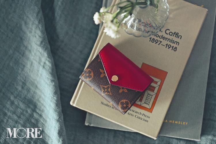 シャネル、ヴィトン、それとも……? 2019年最初のお買物は「憧れブランドのお財布」 記事Photo Gallery_1_4