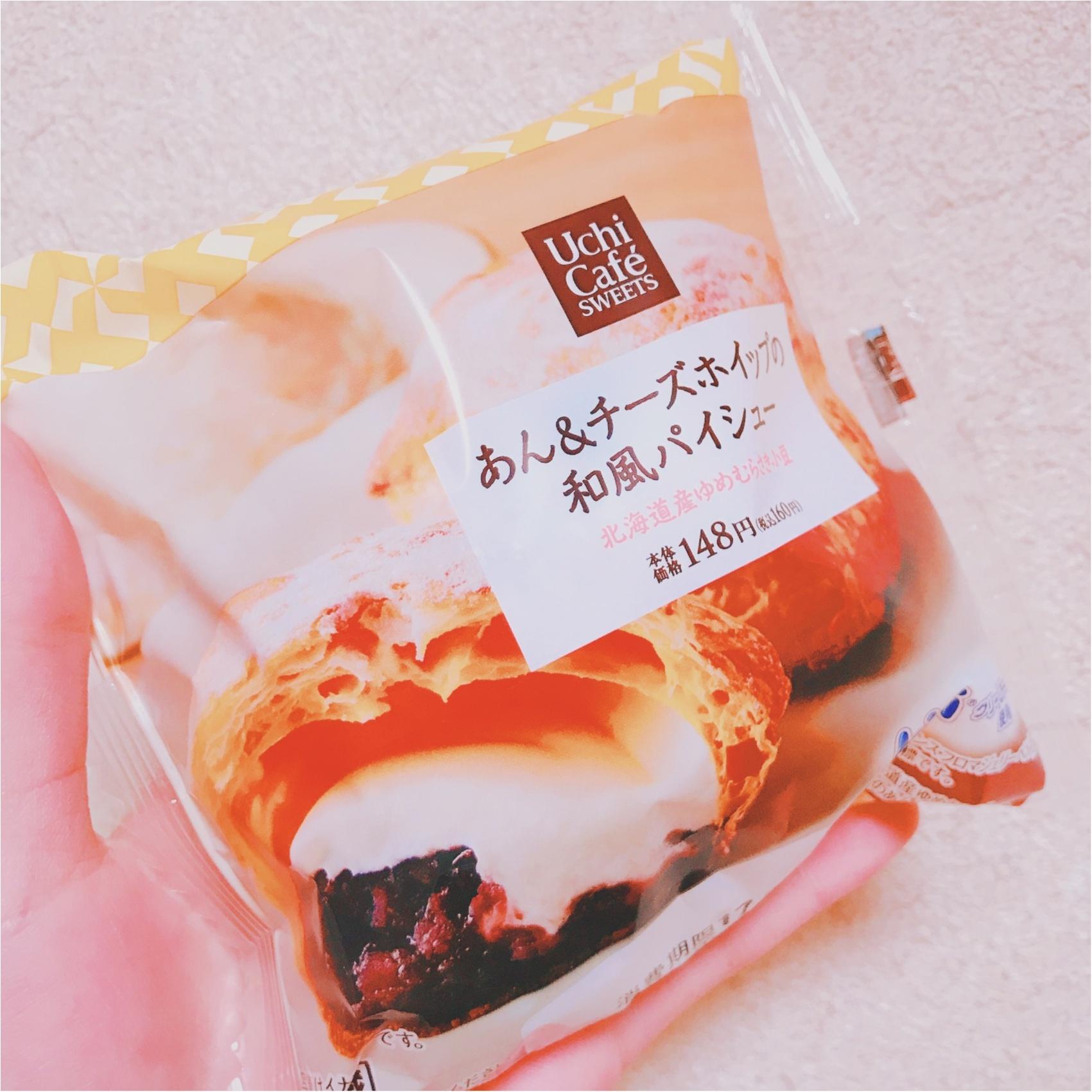 kiri®︎ チーズと北海道産ゆめむらさき小豆がコラボ⁉︎《Uchi Café SWEETS》のニューフェイスが激うまっ♡っ_1