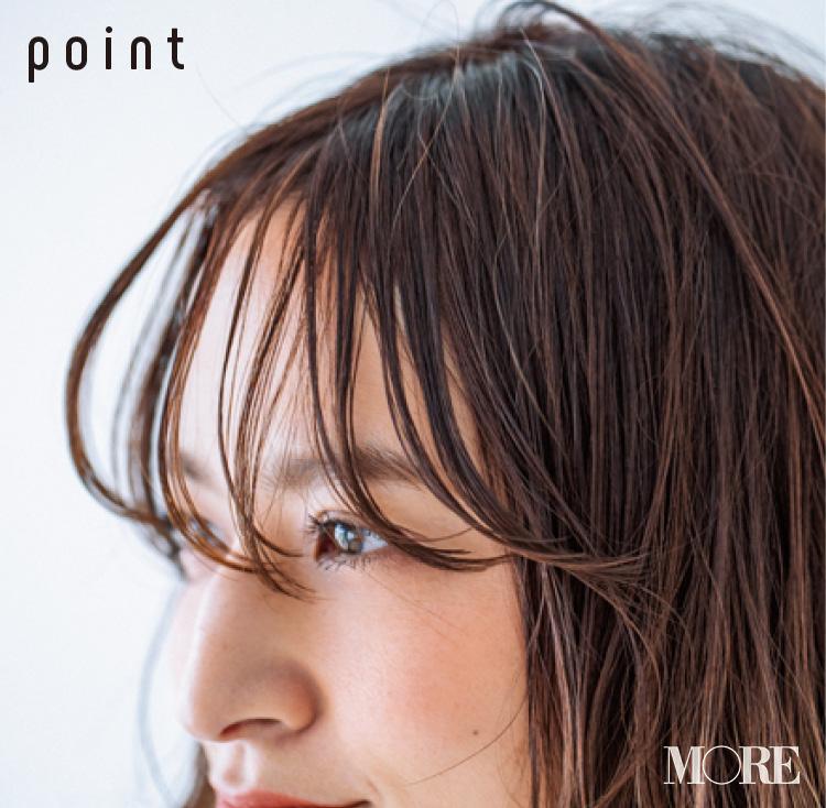 顔のタイプ別・おすすめの前髪の切り方♡ Photo Gallery_1_6