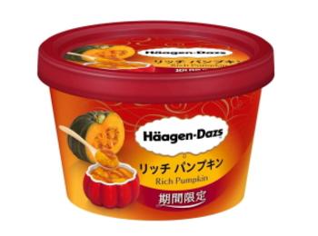 『ハーゲンダッツ』新作は、ミニカップ「リッチ パンプキン」と、クリスピーサンド「紫イモのタルトレット」!