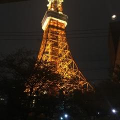 ごほうびごはんに!東京タワーの真下でディナー( ^ω^ )