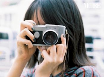 カメラ女子の唐田えりかは、フィルムカメラが楽しくて♡【モデルのオフショット:最近のマイブーム編】