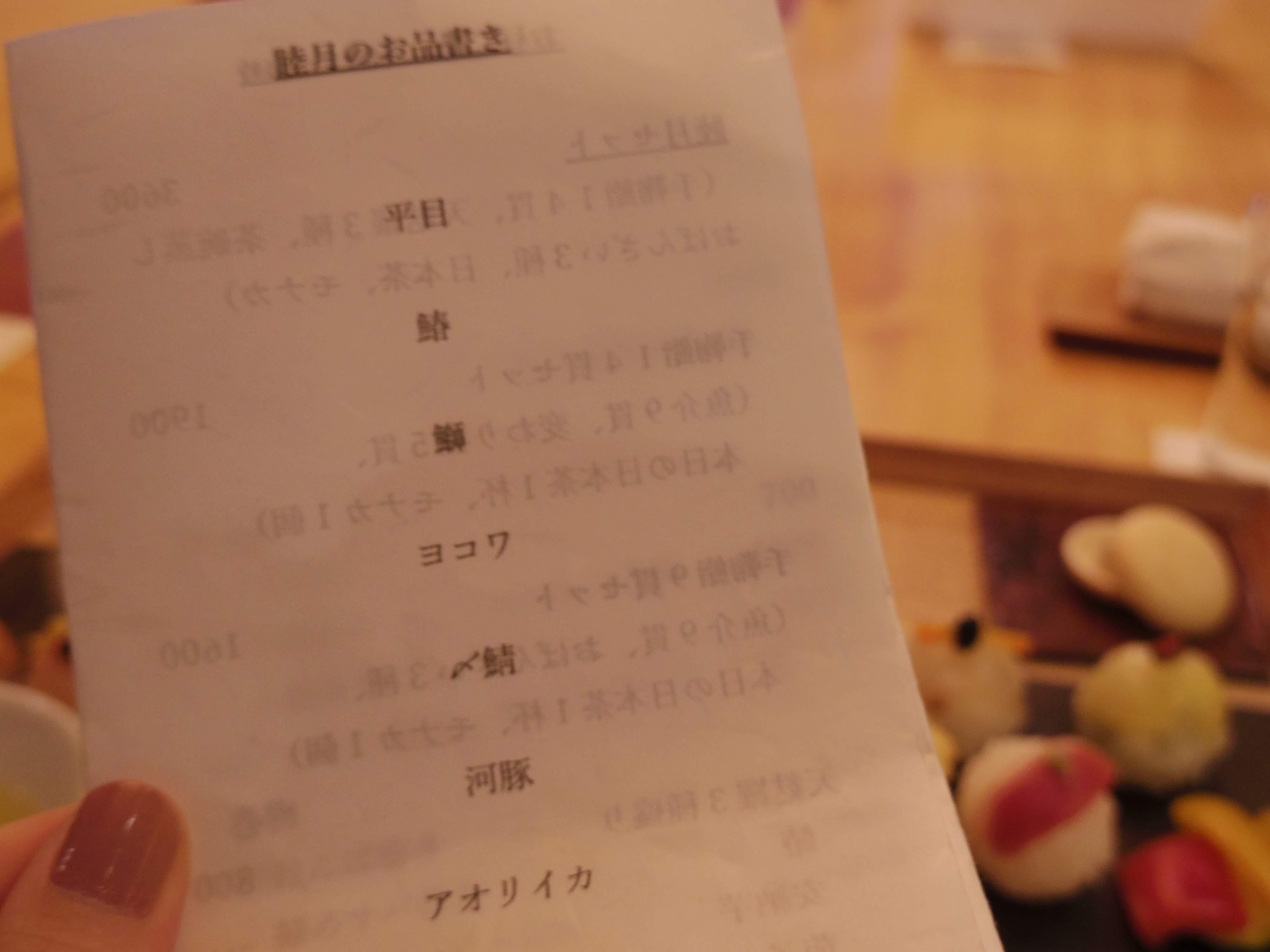 【予約必須】京都で「手鞠鮨」を食べよう♡オススメはここだ!_6