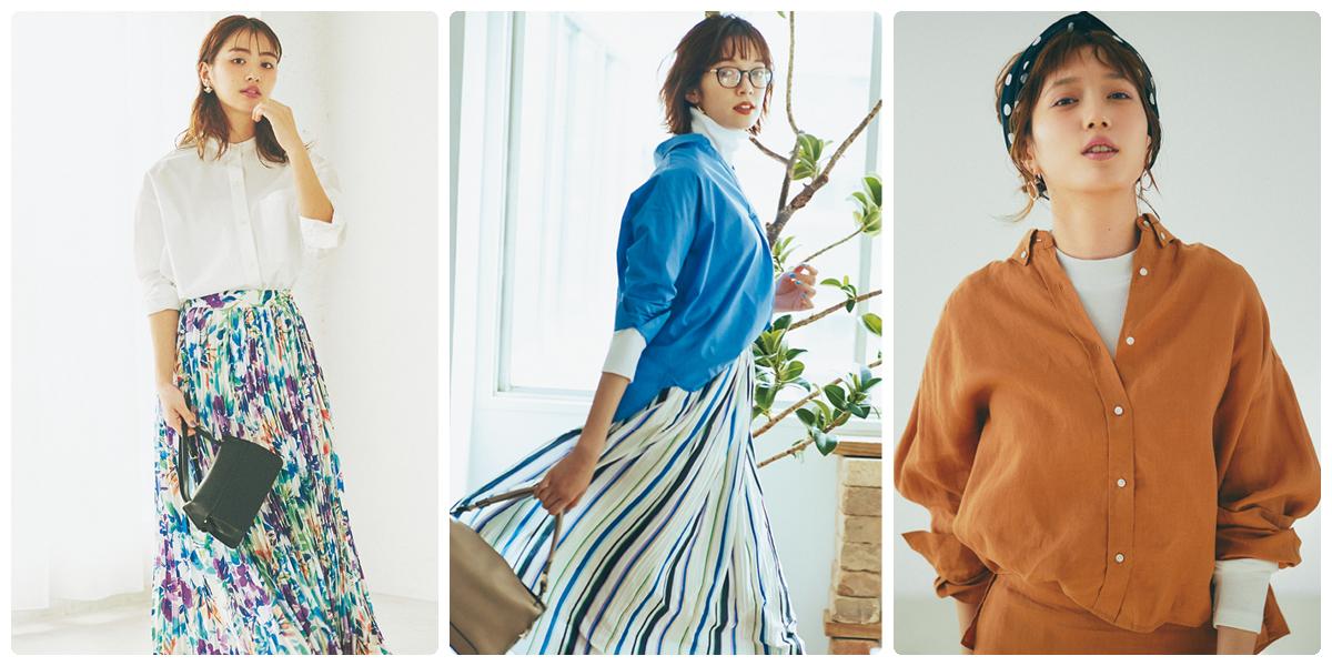 春のシャツコーデ特集《2019年版》- 20代女子におすすめ!オフィスカジュアルにちょうどいい きれいめシャツのコーディネートまとめ_1