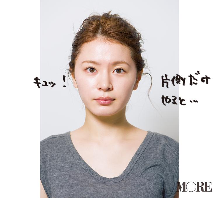 【冬休み、小顔王に私はなる!!】 記事Photo Gallery_1_56