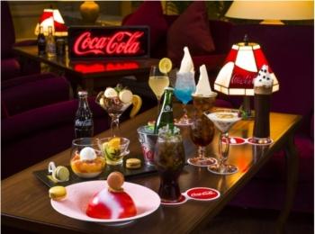 お酒もスイーツも『コカ・コーラ』な、「サマーパーティー support by Coca-Cola」に注目!!