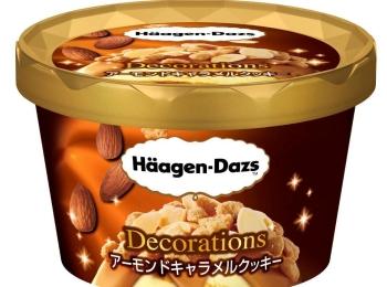 """『ハーゲンダッツ』の新作2種は、まぜて味わう""""デコレーションズ""""♡【2/19(火)発売】"""