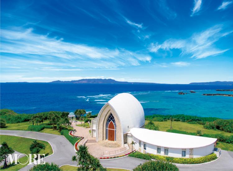 沖縄の空と海に誓う、幸せの旅へ。3つの注目式場を紹介_6_2
