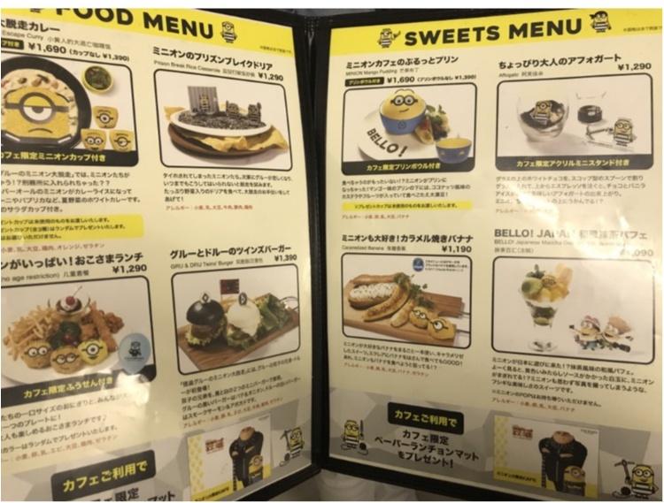 【FOOD】夏休みのおでかけに!怪盗グルーのミニオン大脱走 #ミニオンカフェ に行ってきました★_3