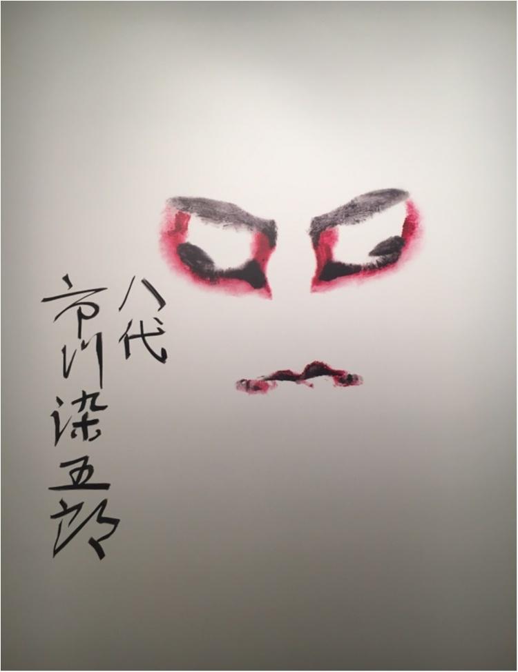 【歌舞伎のススメ 其の1】歌舞伎ビギナーさんにこそおすすめしたい!初めての『幕見』!_1