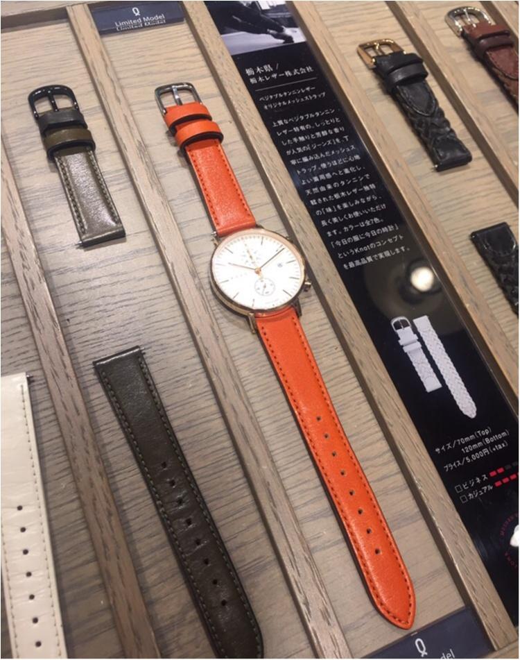 knotで自分だけの時計を作っちゃおう♡_2