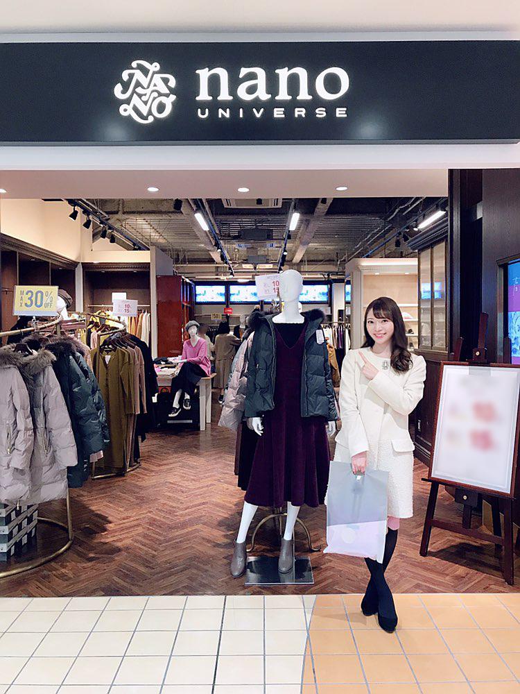 三井アウトレットパーク 幕張に行ってきました!♡〜ファッション編〜_2