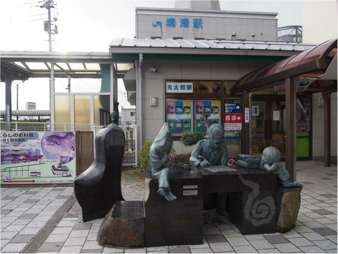【鳥取】水木しげるロード♡_2