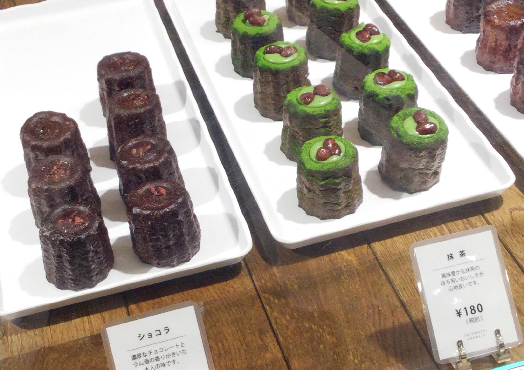 広島のおしゃれなお土産特集《2019年》- 人気の定番土産から話題のチョコ、スタバの限定タンブラーも!_41