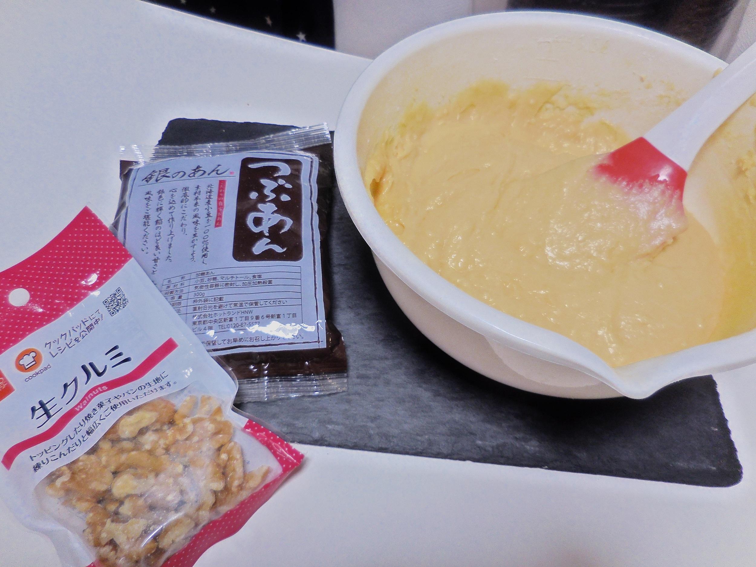 【お弁当用手作りマフィン】_2