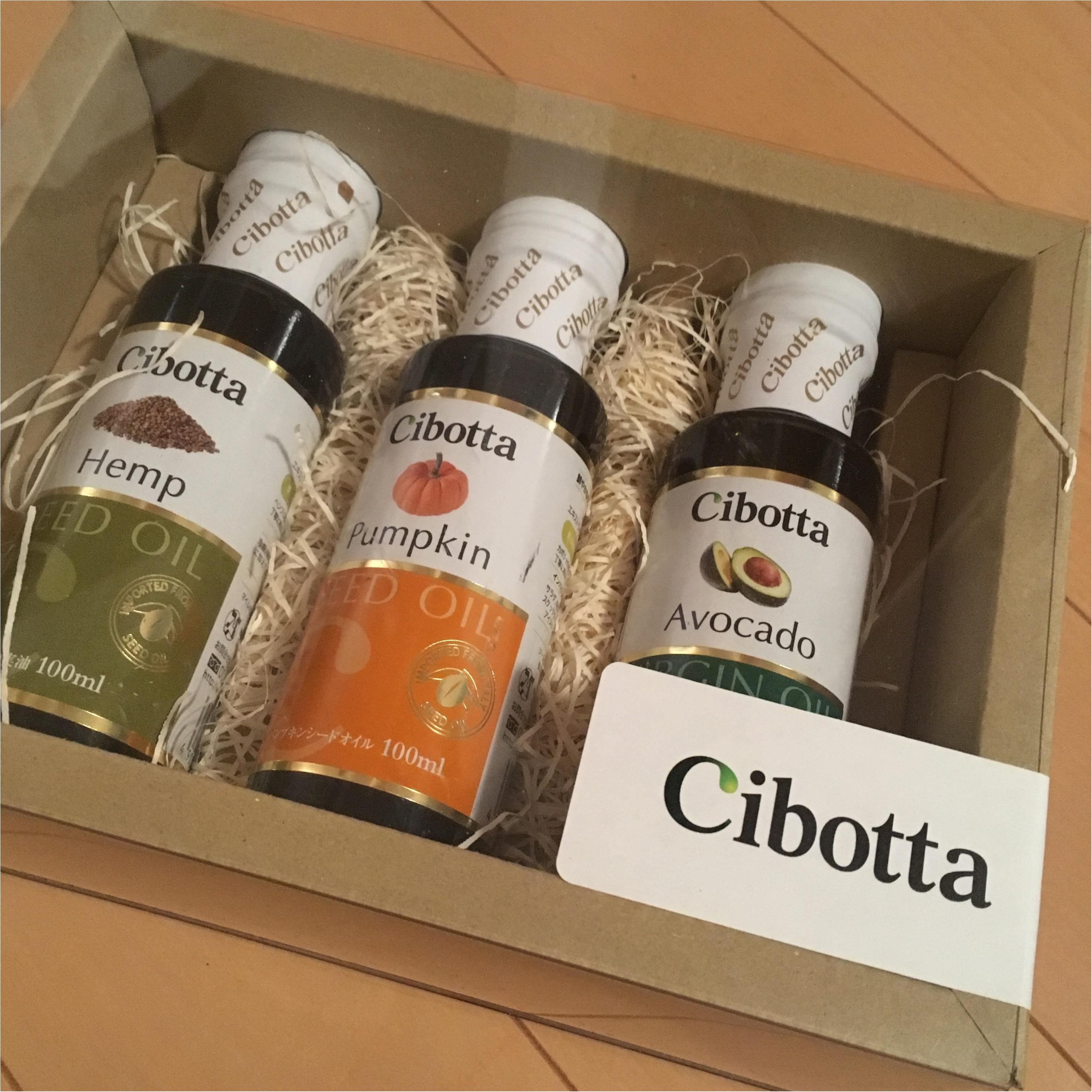 【美と健康とダイエットの味方!】注目のCibotta(チボッタ)の●●●オイルで手作りグラノーラとクリスマスサラダ_1
