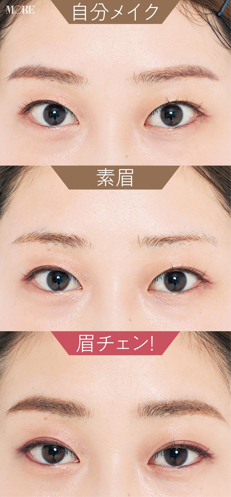 眉毛の整え方特集 -【世界一正しい眉のお手入れ法】など、眉迷子のための眉メイクの基本まとめ_64