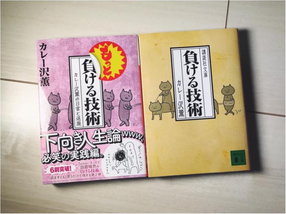 【読書】村上春樹の新刊と読書のすすめ_3