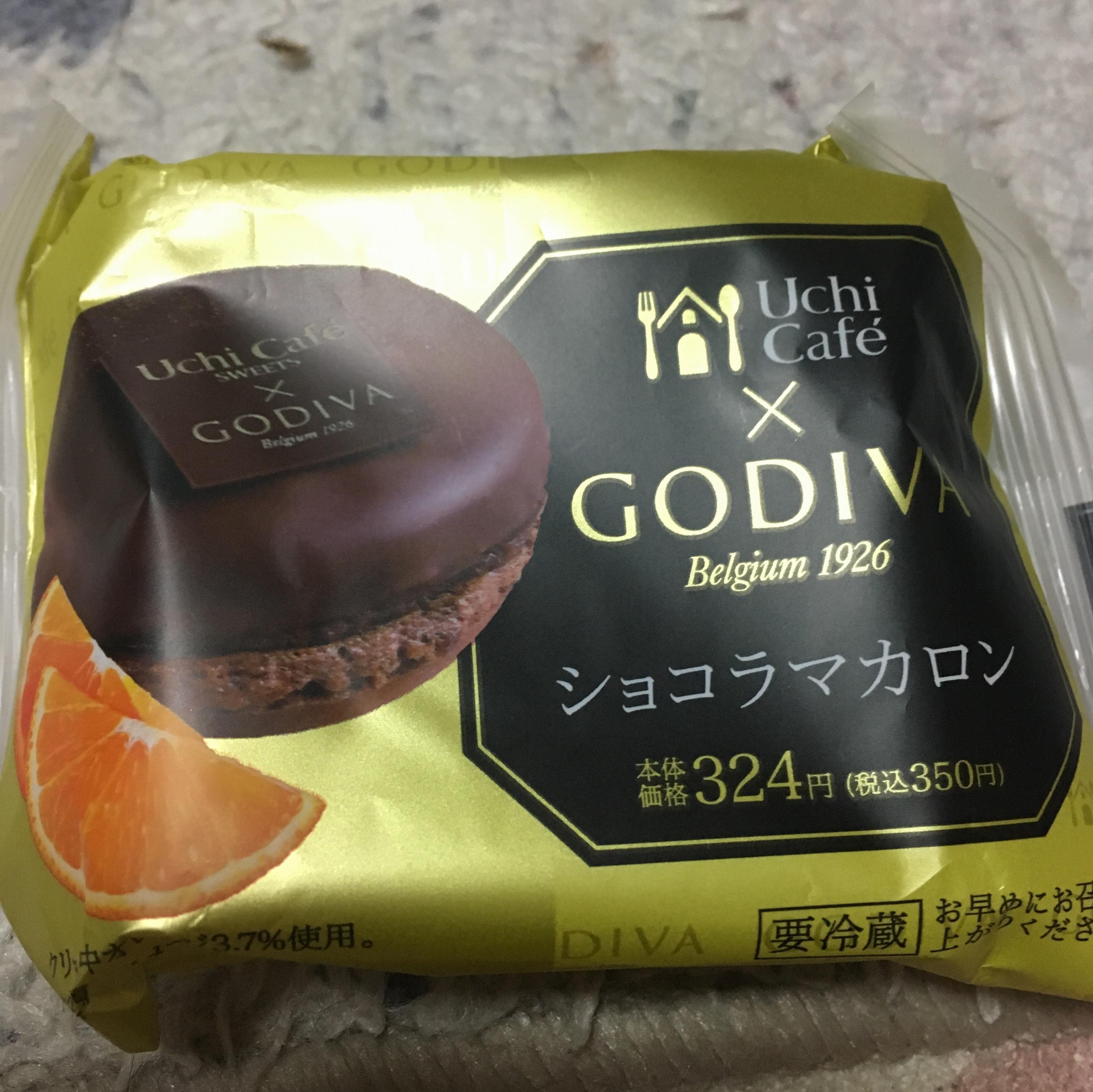 ♡Uchi Cafe×GODIVA 第6弾♡_2