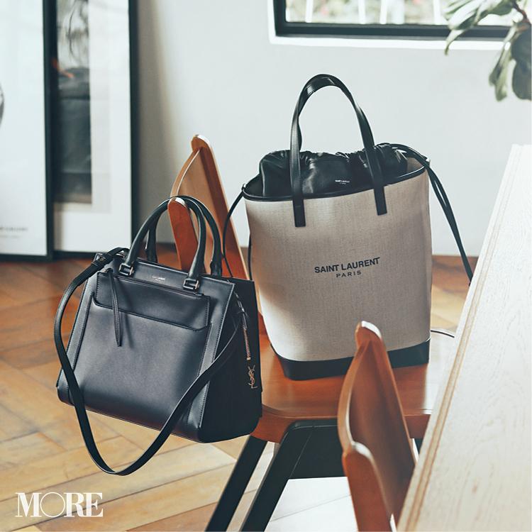 """『サンローラン』の新作バッグは、シーンに合わせて""""お着替え""""できる♡ _1"""