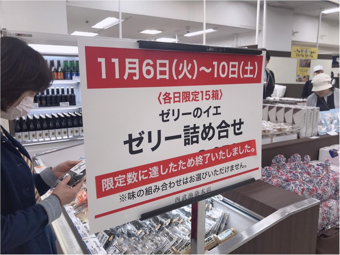 開店わずか10分で完売!?東北3県の名物グルメが【池袋】に集結♡_2