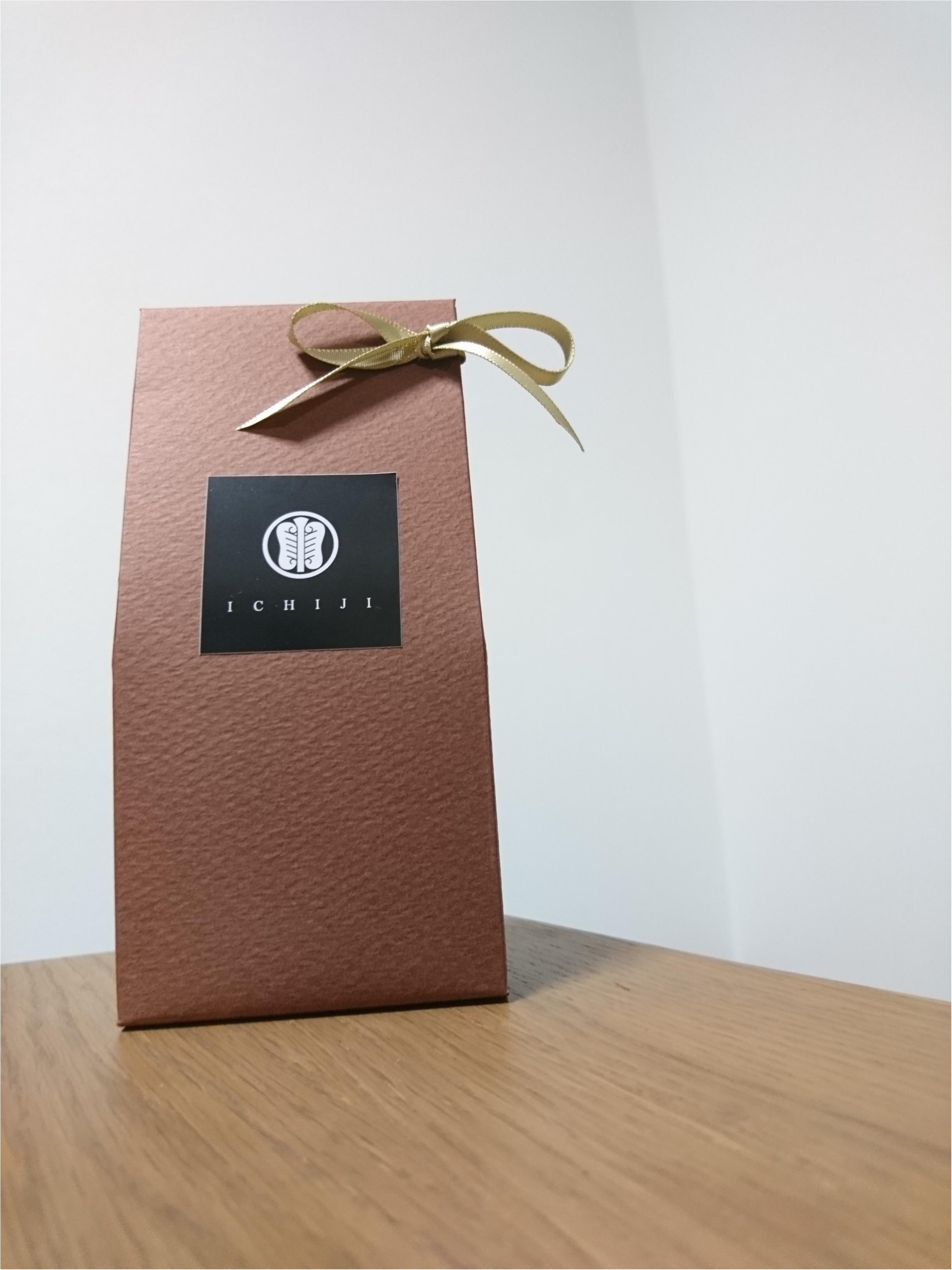 カフェ 芦屋 チョコレート ICHIJI