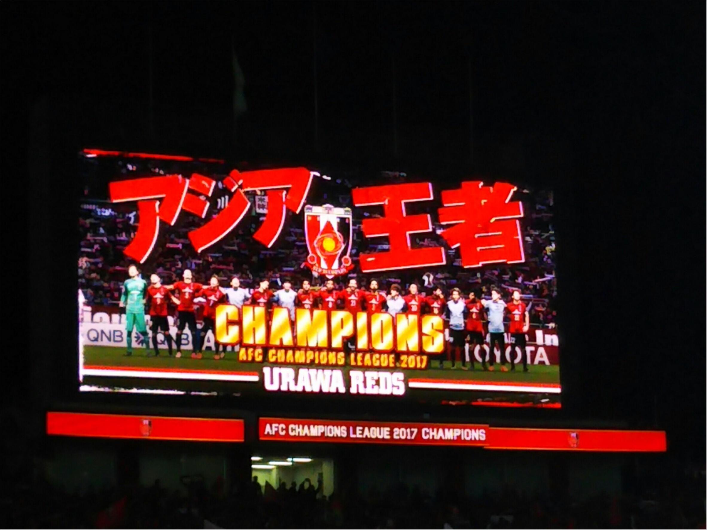 【サッカー】祝アジアチャンピオン!!世界一のクラブチームを目指す大会は6日深夜から…!?_1