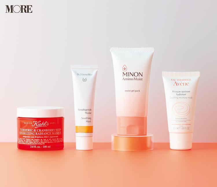 肌の不調やゆらぎ肌を整える「塗るパック」4選! 『ミノン』『キールズ』など、頼れるブランドで保湿&肌回復しよう_2