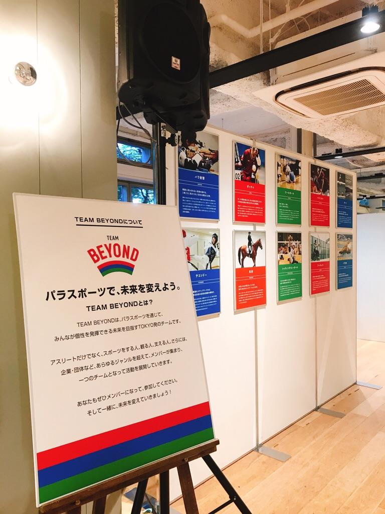 "【#MOREパラスポ ❤️】内田理央ちゃん&谷真海選手と""ボッチャ""体験!✨_2"