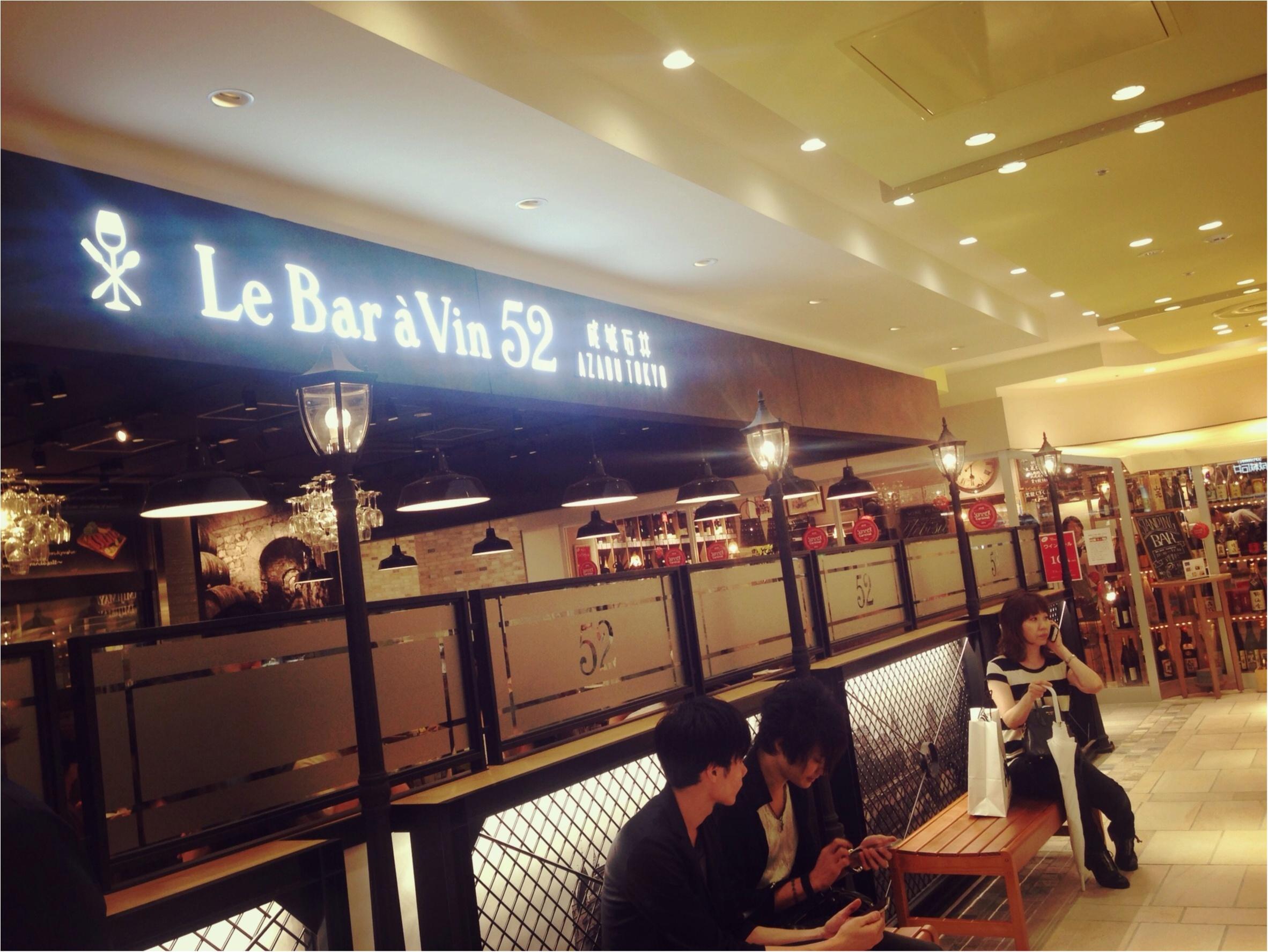 ホントは教えたくない❤️ダイエットに最適な外食店★【ロカボ】成城石井プロデュースのワインと料理が超絶おいしいお店_2