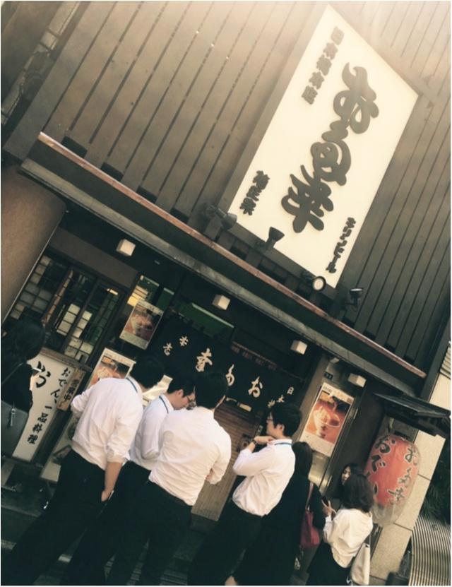 【日本橋名物】とうめし。って知ってる?〜ご飯×豆腐がなんでこんなに美味しいの〜 _12