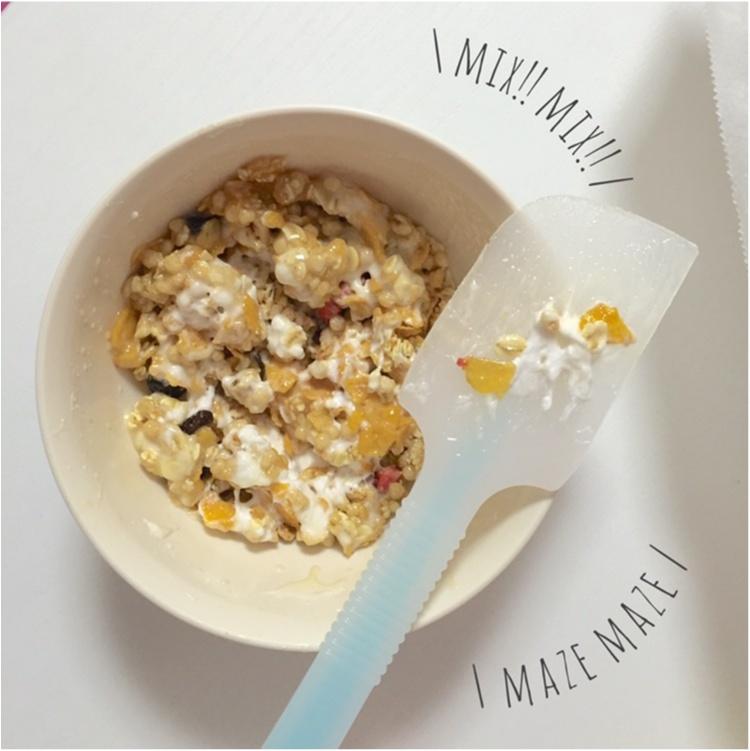 【FOOD】\愛ちあんCafe ♥︎/簡単!忙しい朝、サクッと栄養欲しいから。食物繊維たっぷりグラノーラバーの作り方_7